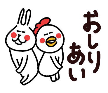 f:id:chimakiyama:20210915225855p:plain