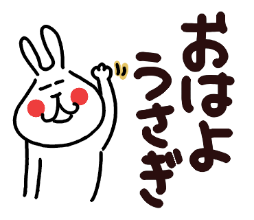 f:id:chimakiyama:20210915230028p:plain