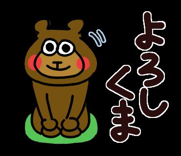 f:id:chimakiyama:20210915230250p:plain