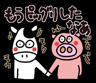 f:id:chimakiyama:20210915230439p:plain