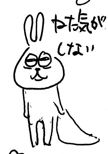 f:id:chimakiyama:20211018200131j:plain
