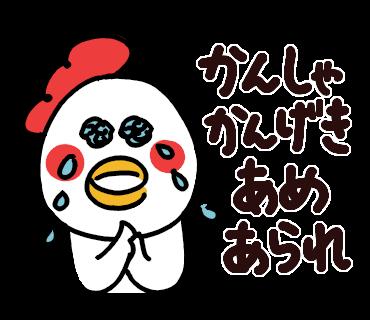 f:id:chimakiyama:20211022114655p:plain
