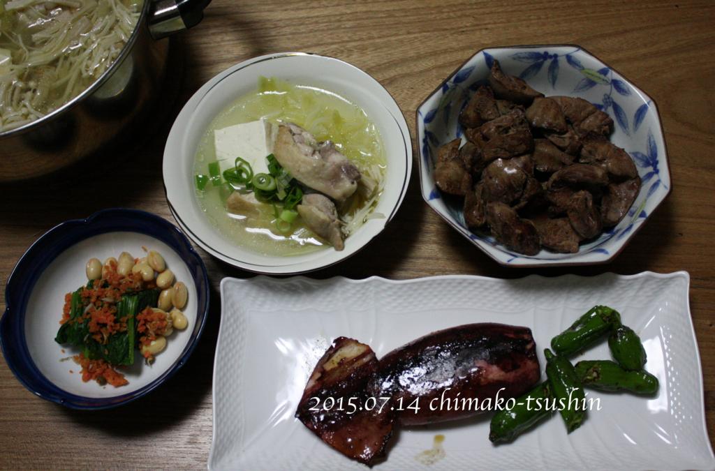 f:id:chimako-tsushin:20150714221007j:plain