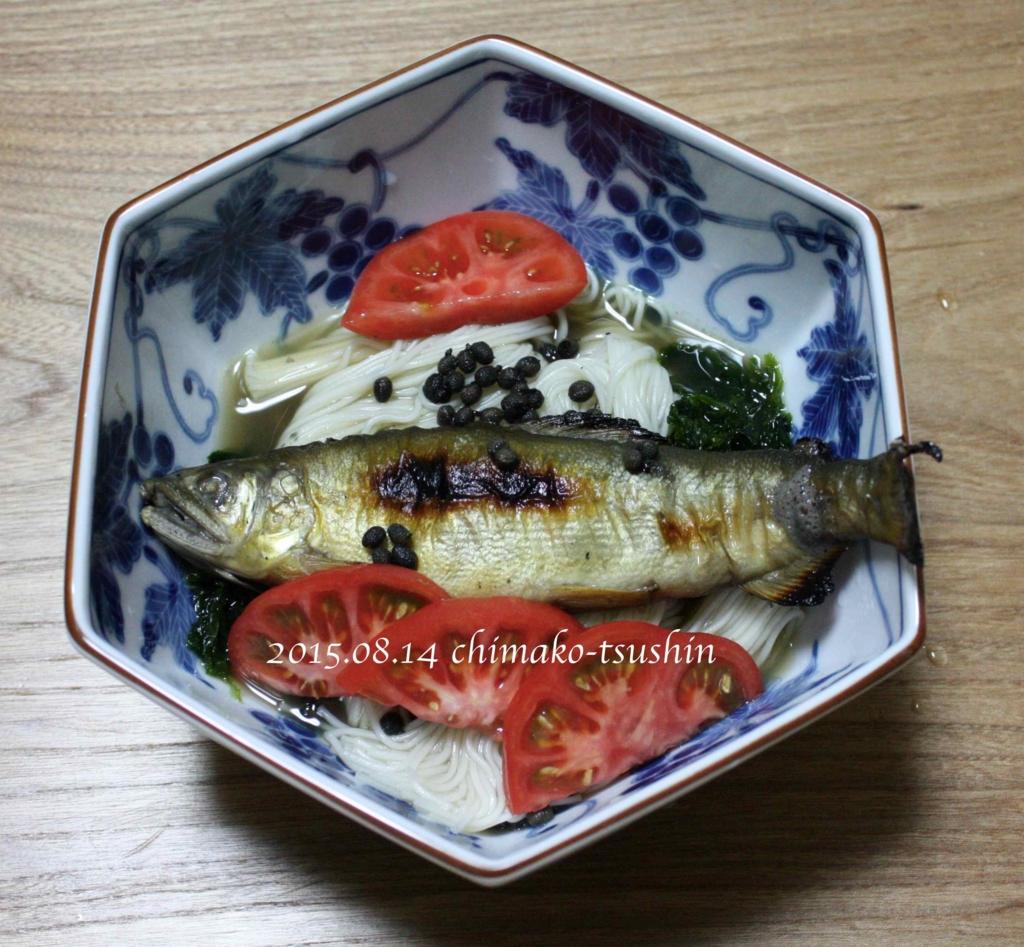 f:id:chimako-tsushin:20150814224417j:plain