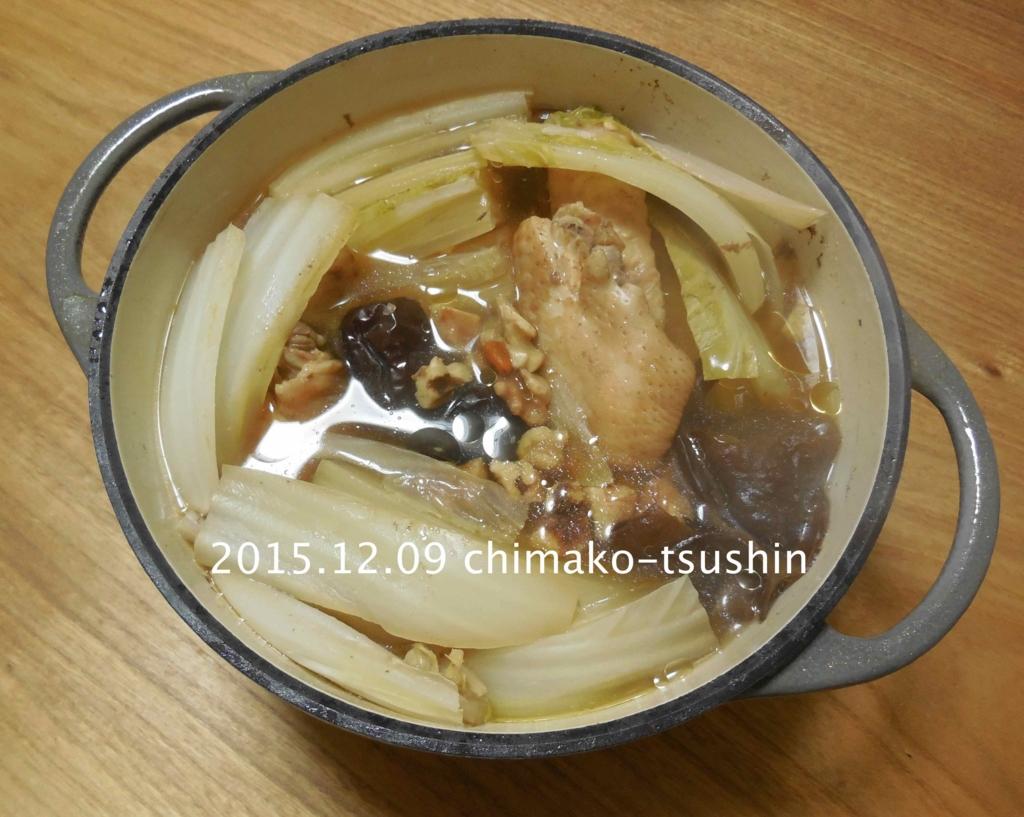 f:id:chimako-tsushin:20151209202907j:plain
