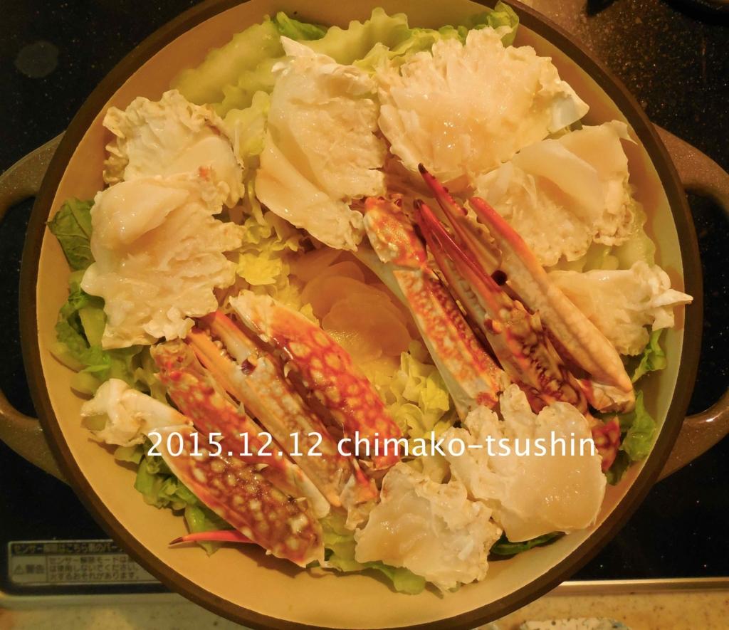 f:id:chimako-tsushin:20151212204303j:plain