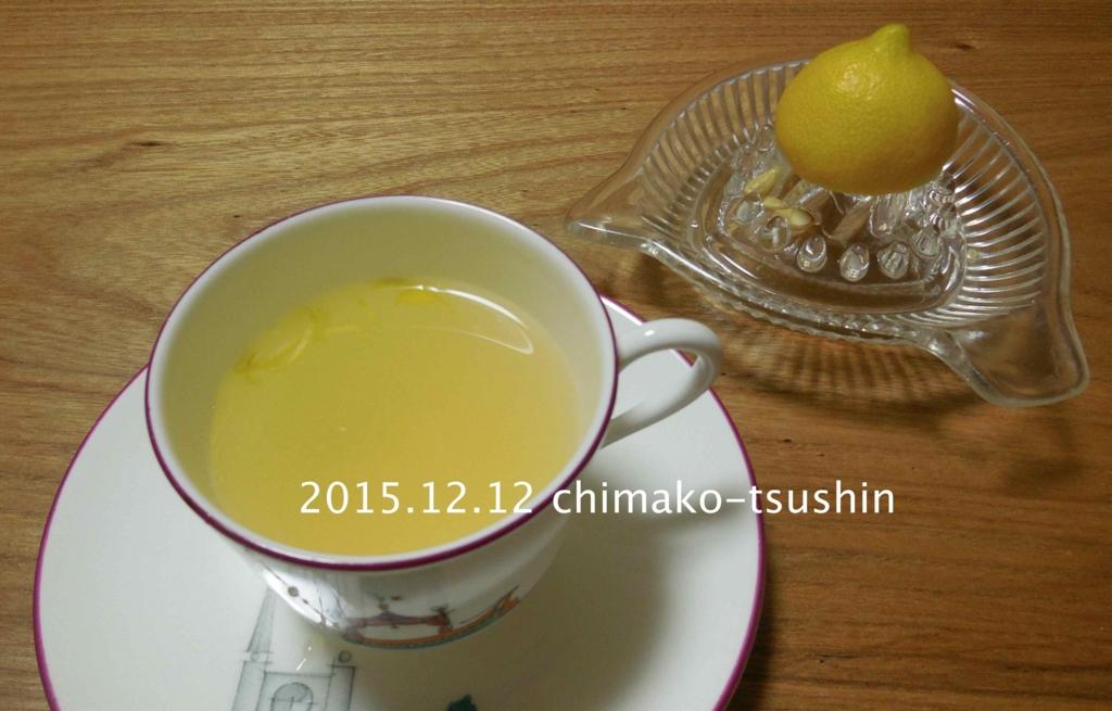 f:id:chimako-tsushin:20151212205441j:plain