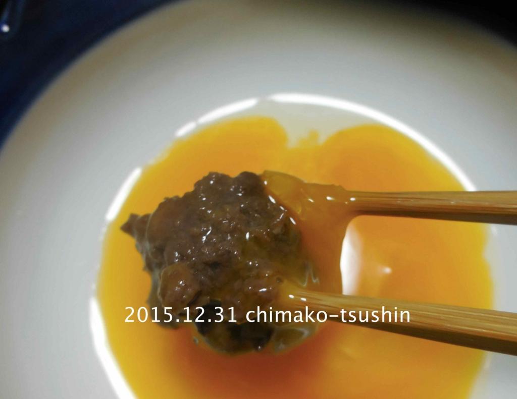 f:id:chimako-tsushin:20151231213425j:plain
