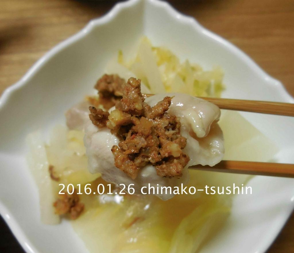 f:id:chimako-tsushin:20160126213506j:plain