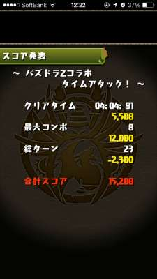 f:id:chimako04:20140211123544j:plain