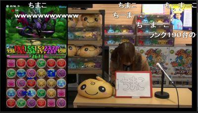 f:id:chimako04:20140211152243j:plain