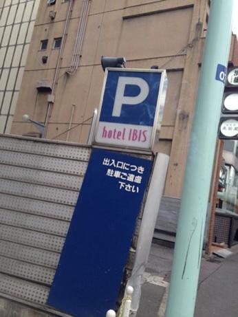 f:id:chimako04:20140225190957j:plain