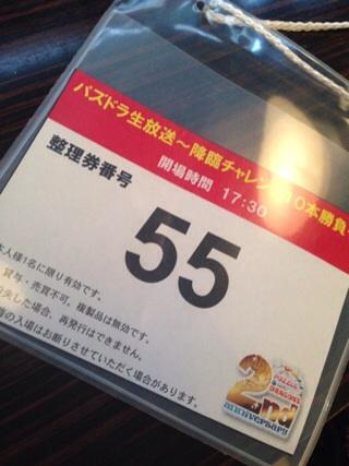 f:id:chimako04:20140225191110j:plain