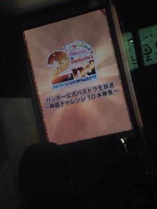f:id:chimako04:20140225191243j:plain