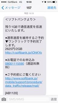 f:id:chimako04:20140225194109j:plain