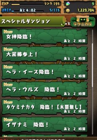 f:id:chimako04:20140225194824j:plain