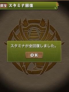 f:id:chimako04:20140225195255j:plain