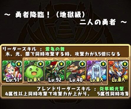 f:id:chimako04:20140225212107j:plain