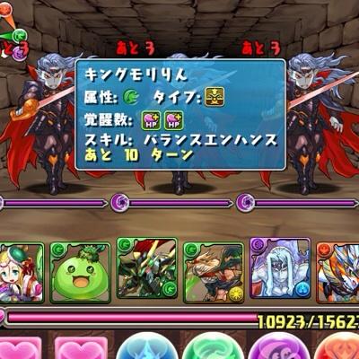 f:id:chimako04:20140225212829j:plain