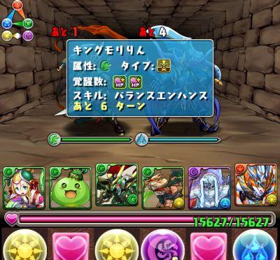 f:id:chimako04:20140227224022j:plain