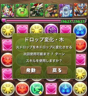 f:id:chimako04:20140227224637j:plain