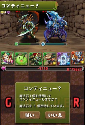 f:id:chimako04:20140227225041j:plain