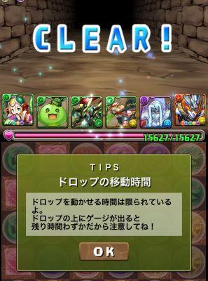 f:id:chimako04:20140227225245j:plain