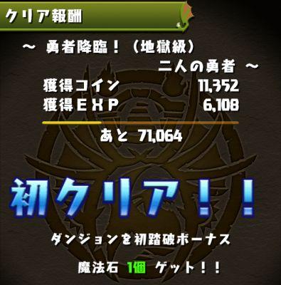 f:id:chimako04:20140227225613j:plain