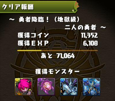 f:id:chimako04:20140227225640j:plain