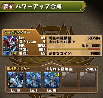 f:id:chimako04:20140227225735j:plain