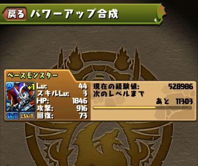 f:id:chimako04:20140227225820j:plain