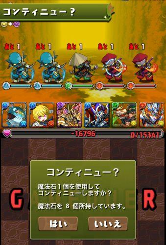 f:id:chimako04:20140227231019j:plain