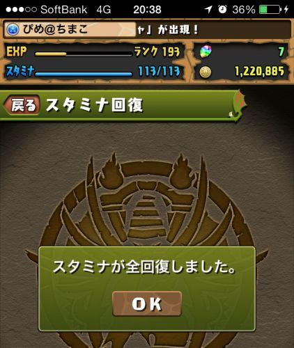 f:id:chimako04:20140227231135j:plain