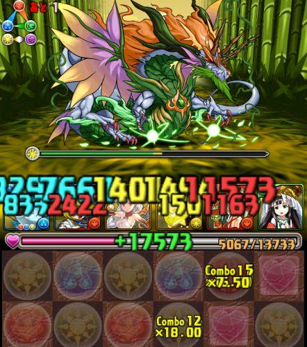 f:id:chimako04:20140228002226j:plain