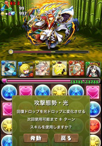 f:id:chimako04:20140228012632j:plain
