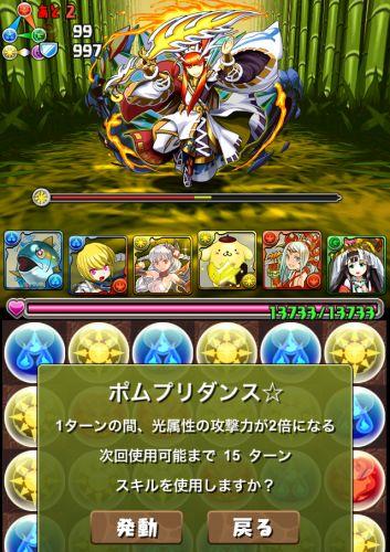f:id:chimako04:20140228012930j:plain