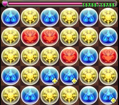 f:id:chimako04:20140228012955j:plain