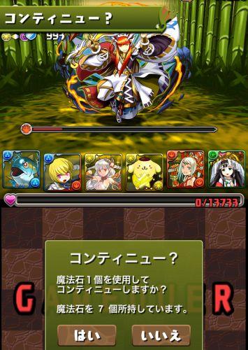f:id:chimako04:20140228014324j:plain
