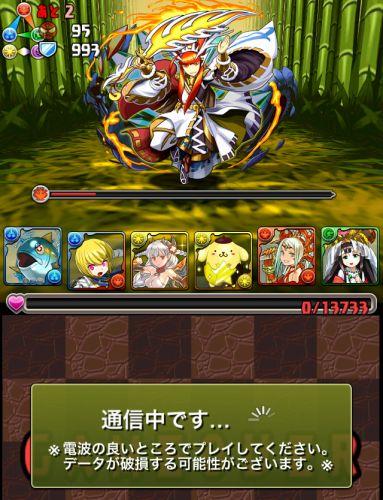 f:id:chimako04:20140228014517j:plain