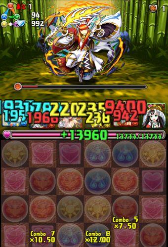 f:id:chimako04:20140228015026j:plain
