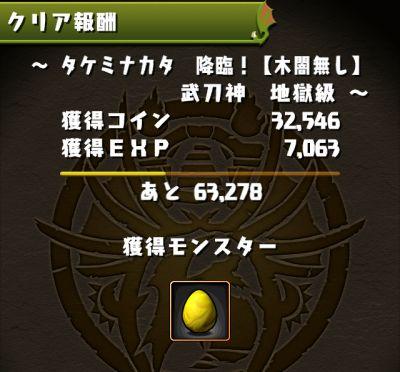 f:id:chimako04:20140228015345j:plain