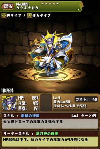 f:id:chimako04:20140228015529j:plain