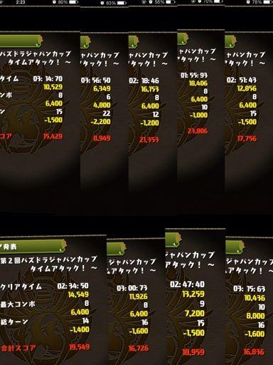 f:id:chimako04:20140527004557j:plain