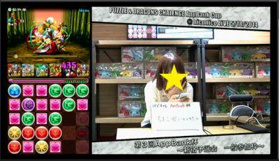 f:id:chimako04:20140527225617j:plain