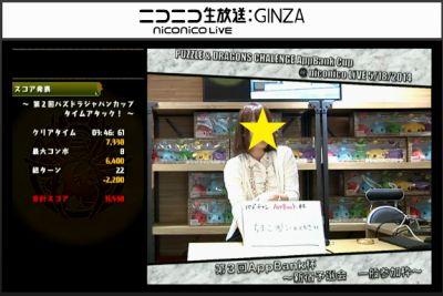 f:id:chimako04:20140527232522j:plain