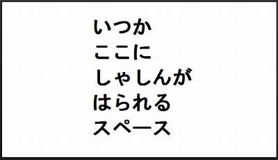 f:id:chimako04:20140602012014j:plain