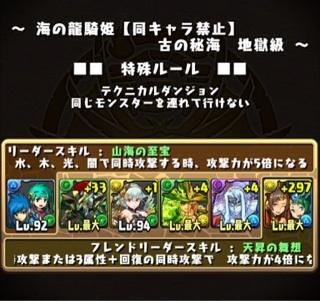 f:id:chimako04:20140709235104j:plain