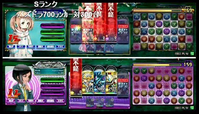 f:id:chimako04:20140829172322j:plain