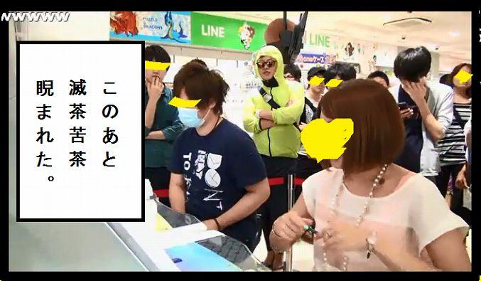 f:id:chimako04:20140829175707j:plain