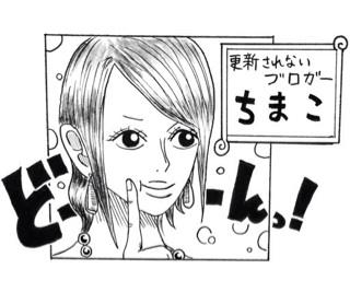 f:id:chimako04:20140911231421j:plain